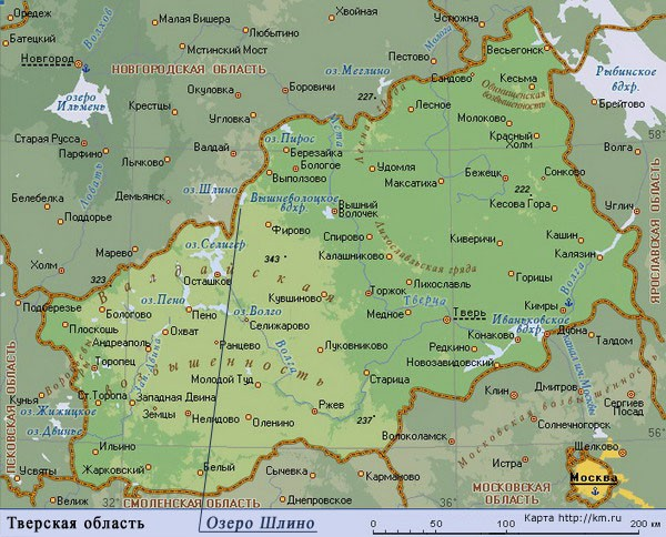 Озера Тверской области. Озеро Шлино